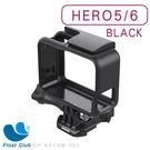 GoPro-HERO5/6 Black專用外框固定架(忠欣公司貨)