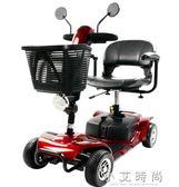 英洛華進口配件老代步車四輪老人電動車殘疾人助力車電瓶車摺疊 igo