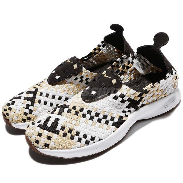 【五折特賣】Nike Air Woven 白 咖啡 編織 藤原浩 平民版 休閒鞋 男鞋 女鞋【PUMP306】 312422-200