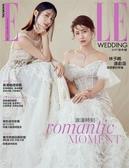 ELLE WEDDING  秋冬號/2019
