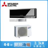 【MITSUBISHI 三菱】4-6坪禪-霧之峰變頻冷暖冷氣MSZ-EF35NA/MUZ-EF35NA-銀