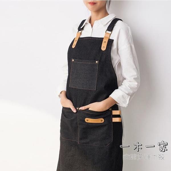圍裙 皮帶中餐廳咖啡店雙肩牛仔圍裙男女美甲花藝烘培師書店工作服logo