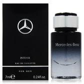 Mercedes Benz INTENSE 極致經典 男性淡香水 7ml (禮盒拆售 法國進口) [QEM-girl]