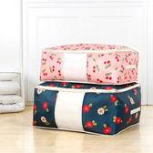 棉被袋 85L印花防水尼龍布棉被收納袋 約60x50x28cm      【BNA060】-收納女王