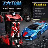 兒童玩具感應變形汽車金剛機器人玩具車充電動無線遙控車3-10兒童男孩禮物