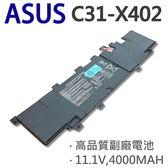 ASUS 3芯 C31-X402 日系電芯 電池 S400CA-CA022H S400CA-CA101H