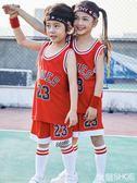兒童球服 兒童籃球服套裝男女中小學生定制男童球衣夏寶寶幼兒園訓練球衣 米蘭shoe