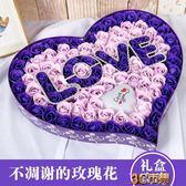 99朵七夕情人浪漫生日禮物女生創意肥皂永生玫瑰香皂花束心形禮盒 MKS免運