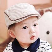 兒童帽子 春秋夏季男女寶寶貝雷帽禮帽秋帽遮陽帽嬰兒童帽子條紋鴨舌帽韓版【小艾新品】