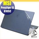 【Ezstick】MSI Prestige 15 A10SC 透氣機身保護貼(含上蓋貼、鍵盤週圍貼、底部貼)DIY 包膜