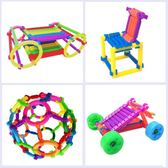 【新年鉅惠】聰明積木棒拼裝兒童益智玩具3-6周歲男孩7-8-10歲1女孩2智力4拼圖