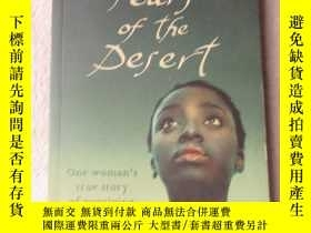 二手書博民逛書店Tears罕見of the Desert [Paperback]