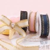 【買二送一】 手工DIY蝴蝶結裝飾綁帶金邊絲帶彩帶緞帶禮物【極簡生活】