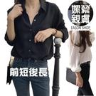 EASON SHOP(GW7582)率性嫘縈排釦素面白襯衫 純色 翻領 薄款 長袖 罩衫 落肩 寬鬆 基本款 上班襯衫