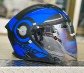 RSV安全帽,VENON,轉速/消光黑藍