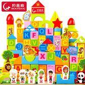 兒童積木玩具3-6周歲益智男孩1-2歲嬰兒女孩寶寶木制拼裝7-8-10歲 -交換禮物