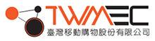 TWMSP臺灣移動購物網
