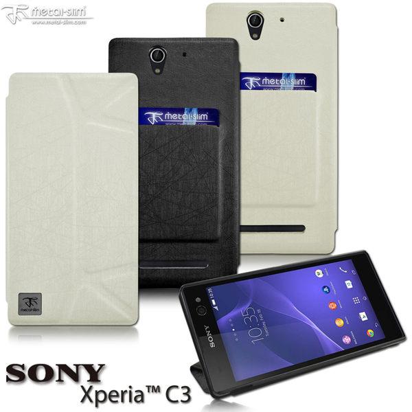 【默肯國際】Metal-Slim SONY Xperia C3髮絲紋六折皮套 C3保護殼 C3皮套 SONY C3