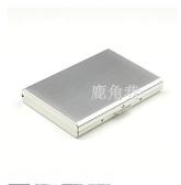 名片盒不銹鋼信用卡盒卡片收納盒金屬 簡約男式銀行卡盒卡包鹿角巷