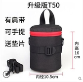 相機包 鏡頭筒/袋/桶 包 單眼相機保護腰包 莎拉嘿幼