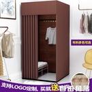 行動試衣間更衣室服裝店便攜式落地布簾簡易試衣間換衣間可定制CY  自由角落