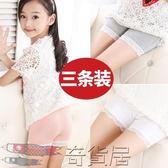 女童安全褲寶寶防走光純棉三分短褲兒童內褲蕾絲邊中大童保險褲夏