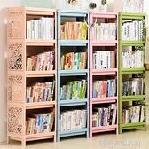 兒童簡易書架塑料書櫃子落地多層幼寶寶繪本置物架玩具收納架一體 優樂美