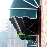 遮陽傘 弧形伸縮法式篷窗戶陽台酒吧餐廳咖啡廳法式裝飾篷法式雨棚遮陽棚 igo 科技旗艦店