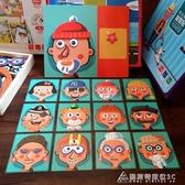 磁性拼圖兒童益智玩具1-3-6周歲男女孩子2寶寶4幼兒5早教智力開發   YXS 交換禮物