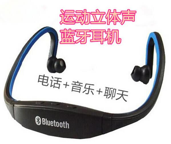 運動藍牙耳機 S9後挂式雙耳立體聲藍芽耳機 頭戴式跑步無綫通話 所有手機機型通用