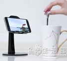 手機桌面支架直播懶人多功能iPad平板電腦支架簡約創意1NhAtoWVYR 小時光生活館