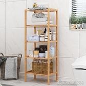 浴室收納架楠竹置物架子簡易客廳書架臥室房間收納儲物架浴室木隔板落地層架【凱斯盾】