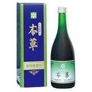 日本大和酵素 大和本草酵素720ml 一瓶加贈180ml小本草一瓶~母親節 過年送禮首選 全素 新本草酵素
