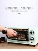 食物乾燥機 璽爍水果烘亁機亁果機食品果蔬肉亁魚亁寵物食物小型風亁機  ATF 極有家