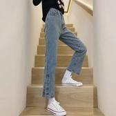 牛仔褲女直筒寬鬆2020新款夏季薄款修身煙管褲高腰顯瘦褲子潮ins-米蘭街頭