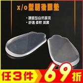 矽膠O型 X型腿 內八 外八 二合一專用鞋墊 後跟墊 男女通用 (2雙入)【AF02191-2】JC雜貨
