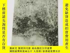 二手書博民逛書店【包罕見】 Chinese Jade from Southern