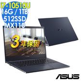 【現貨】ASUS P2451FB 14吋商用筆電 (i7-10510U/MX110-2G/16G/512SSD+1TB/W10P/1.6kg/ExpertBook/獨顯雙碟/特仕)
