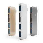 【美國代購-現貨】Satechi Type-C 集線器 USB 3.0 3 in 1 Combo Hub for MacBook 12-Inch (金/銀/灰色 )