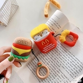airpods保護套airpods2耳機套可愛卡通漢堡包麥當勞硅膠女 新年禮物