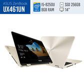 福利品ASUS/UX461UN冰柱金/14吋觸控含筆/i5-8250U/8G(oB)/256GSSD/MX150 2G/Win10/2Y