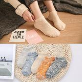 襪子女短襪淺口韓國可愛隱形船襪女秋冬款棉襪女士運動棉襪學院風 後街