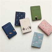 韓版可愛小清新動植物花卉旅行護照夾 短款護照套 證件包 機票夾 (顏色隨機出貨)