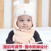 寶寶帽子秋冬季1-2歲保暖男女童雷鋒帽圍脖嬰兒可愛護耳帽韓版潮 概念3C旗艦店