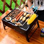 迷你燒烤架戶外家用燒烤爐子3人-5人木炭小全套工具野外碳2可折疊   LannaS