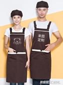 廣告圍裙定制logo印字工作純棉防水防油家用男女時尚廚房奶茶訂做  英賽爾