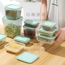 6件套防潮防蟲食品保鮮盒冰箱收納盒家用廚房微波爐塑料飯盒食品級套裝【白嶼家居】