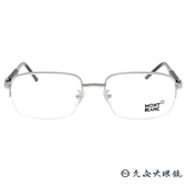 MONTBLANC 萬寶龍眼鏡 MB447 016 (銀棕) 商務半框 近視眼鏡 久必大眼鏡