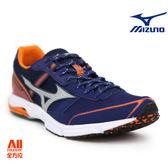 【Mizuno美津濃】男款慢跑鞋 WAVE EMPEROR 3 皇速 寬楦 -藏藍橘(J1GA187703)【全方位運動戶外館】