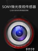 行車記錄儀高清夜視雙鏡頭汽車載帶電子狗倒車影像360度全景一體 歐韓流行館